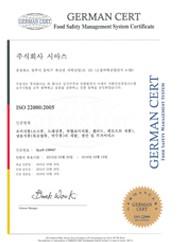 식품안전경영시스템(ISO 22000)